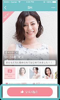 pairs_step2