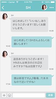 pairs_step3